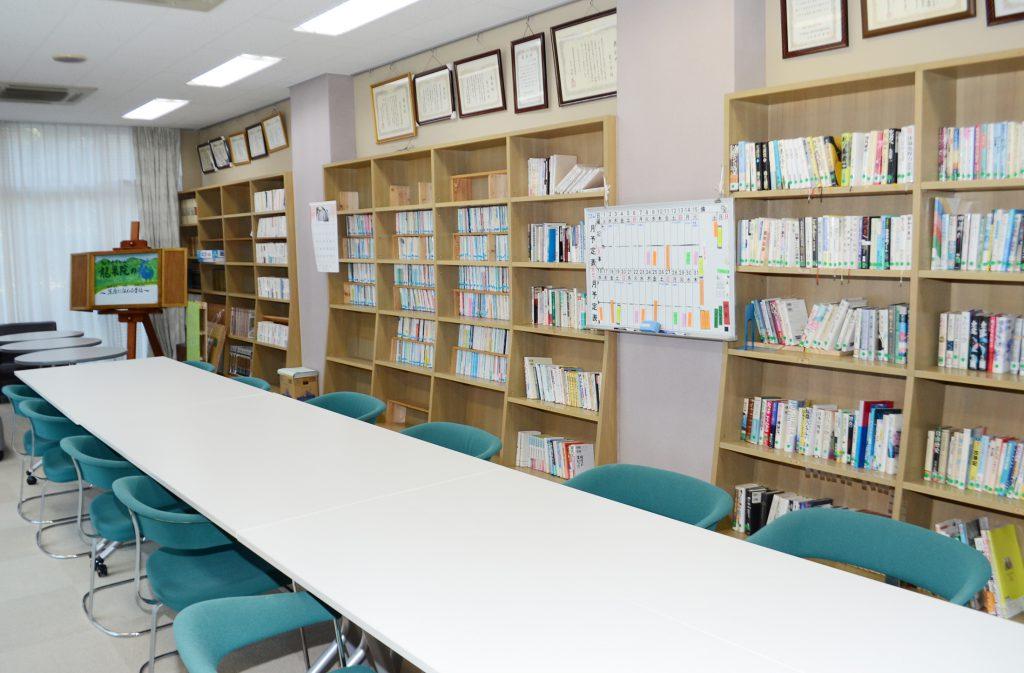 図書談話室