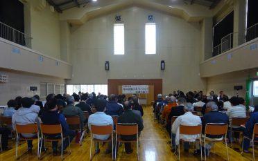 4月20日(土)浅羽北地区まちづくり協議会総会