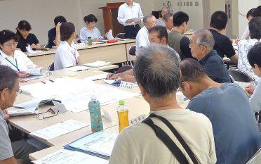 防災対策会議を開催しました。