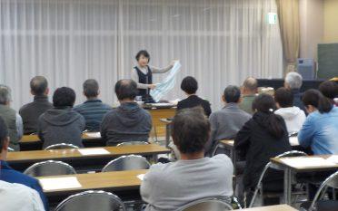 地域防災会議の開催