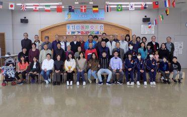 浅羽南国際交流会開催