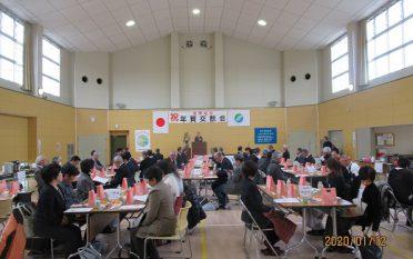 笠原地区年賀交歓会を開催しました