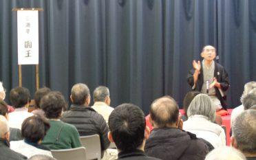 「三遊亭圓王」落語鑑賞会を開催しました