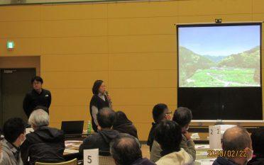 笠原地区住民アンケート報告会を開催しました