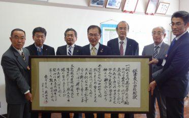 袋井東小学校へ市長が揮毫した校歌が飾られます。