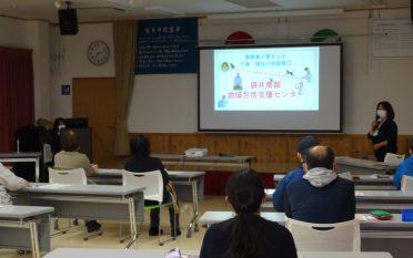 豊沢地区地域福祉推進委員会を   開催しました。