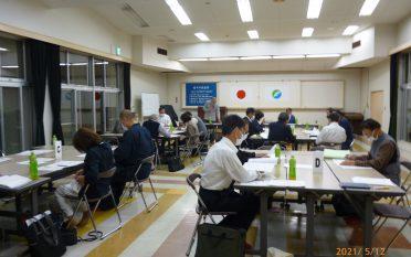 令和3年度 第1回「まちづくりを語る会」を開催しました。