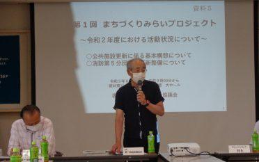 第1回 袋井東「まちづくりみらいプロジェクト」を開催しました。