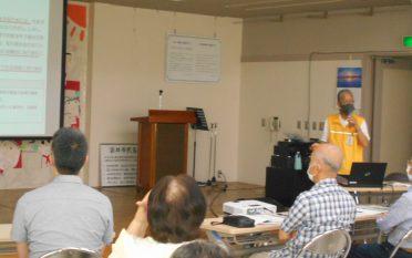 令和3年度役員向けの防災講座を開催しました。